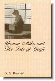 Yosano Akiko and The Tale of Genji